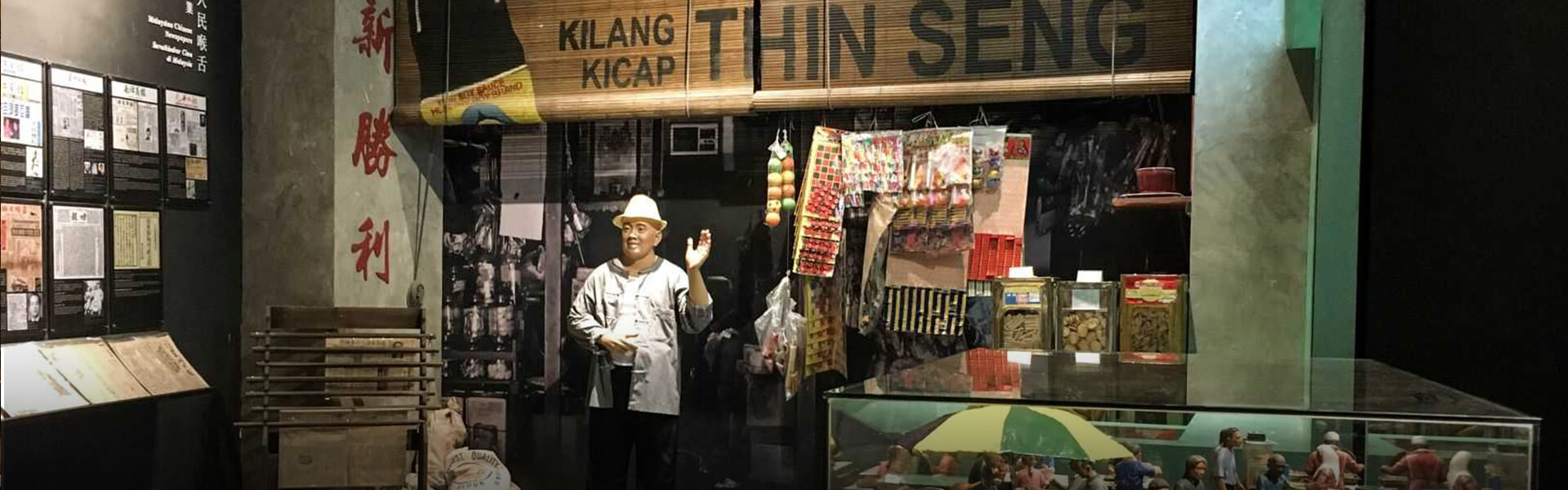 Malaysian Chinese Museum received awards!